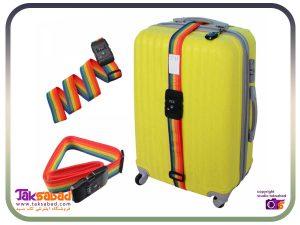 خرید تسمه دور چمدان قابل تنظیم