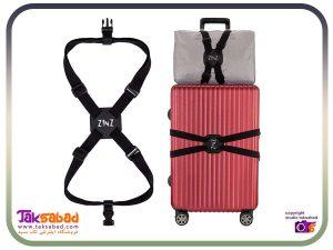 خرید تسمه چمدان