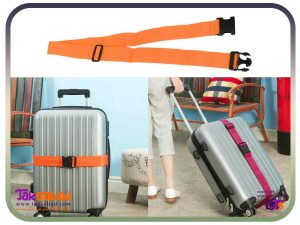بند نگهدارنده چمدان قابل تنظیم