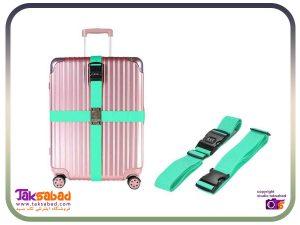 انواع تسمه چمدان