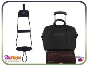 خرید اینترنتی تسمه دور چمدان قابل تنظیم