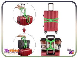 بند نگهدارنده مخصوص چمدان