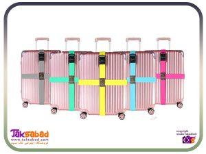 تسمه محافظ چمدان قیمت